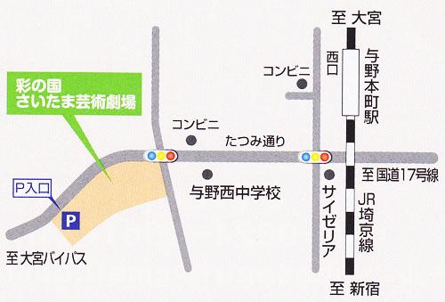2013-haco.jpg